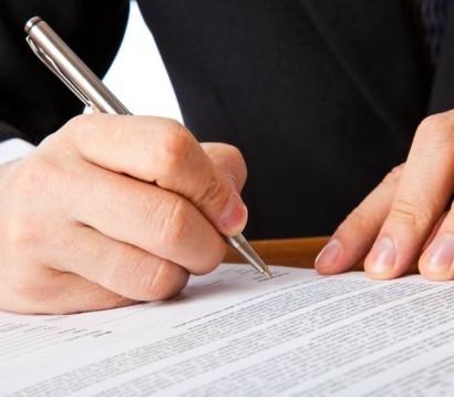 Указ № 387 от 4 августа 2014 г.